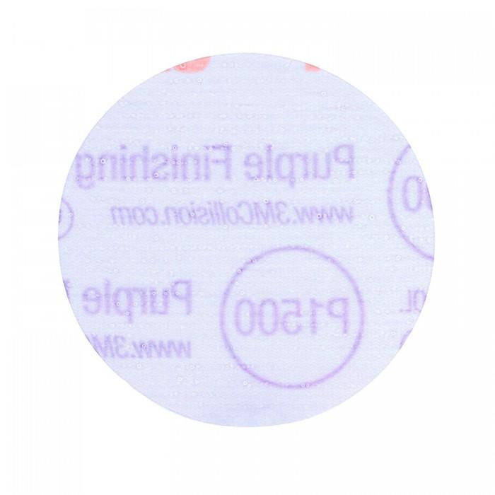Абразивний диск 3M™ Hookit™ 260L Purple ø75мм P1500