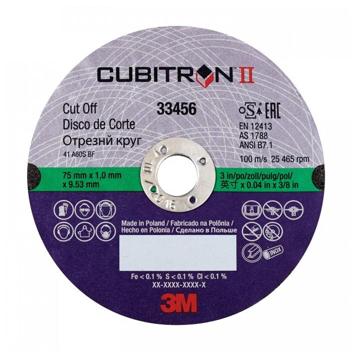 Відрізний диск 3M™ Cubitron™ II T41 ø75мм*1.0*10мм