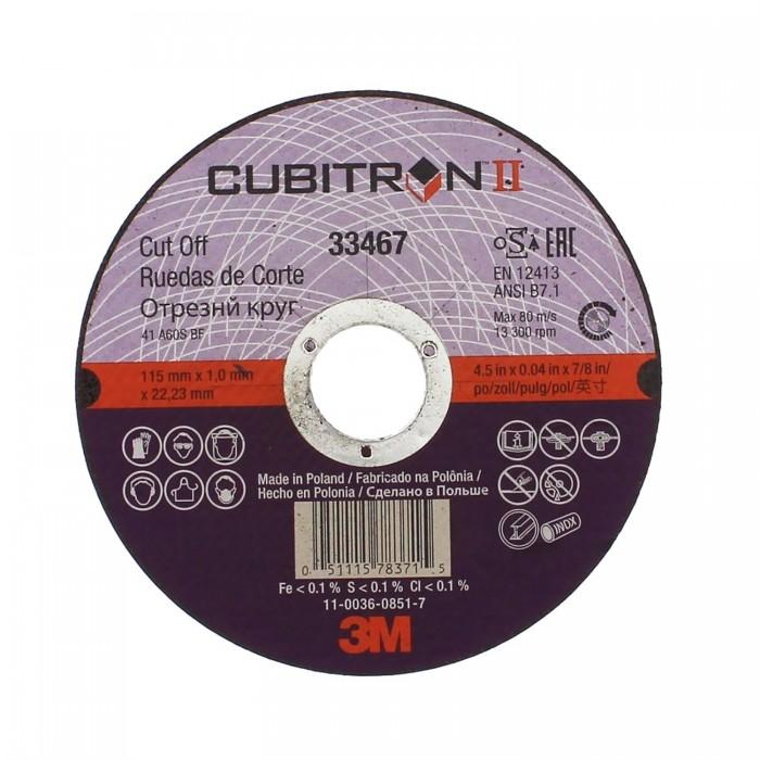 Відрізний диск 3M™ Cubitron™ II T41 ø115мм*1.0*22мм
