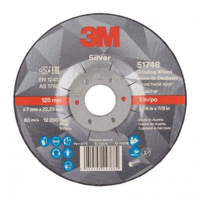 Зачистний круг 3M™ Silver T27 Inox ø125мм*7.0*22мм