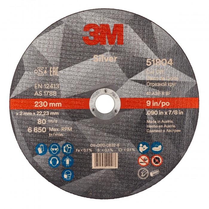 Відрізний круг 3M™ Silver T41 Inox ø230*2.0*22мм
