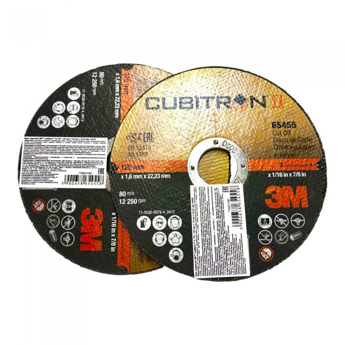 Відрізний круг 3M™ Cubitron™ II T41 ø125мм*1.6*22мм