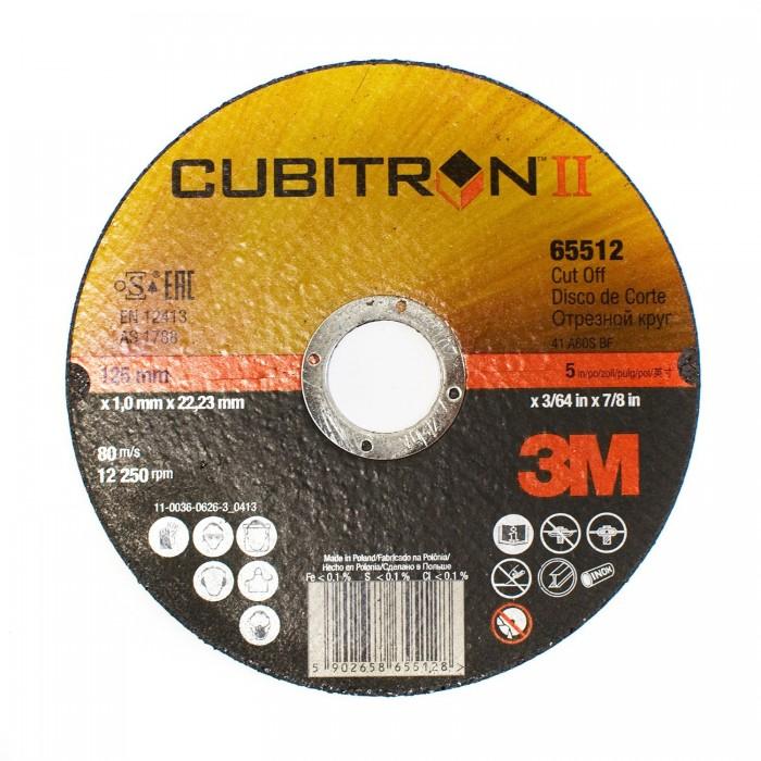 Відрізні круги 3M™ T41 Cubitron™ II ø125мм*1.0*22мм