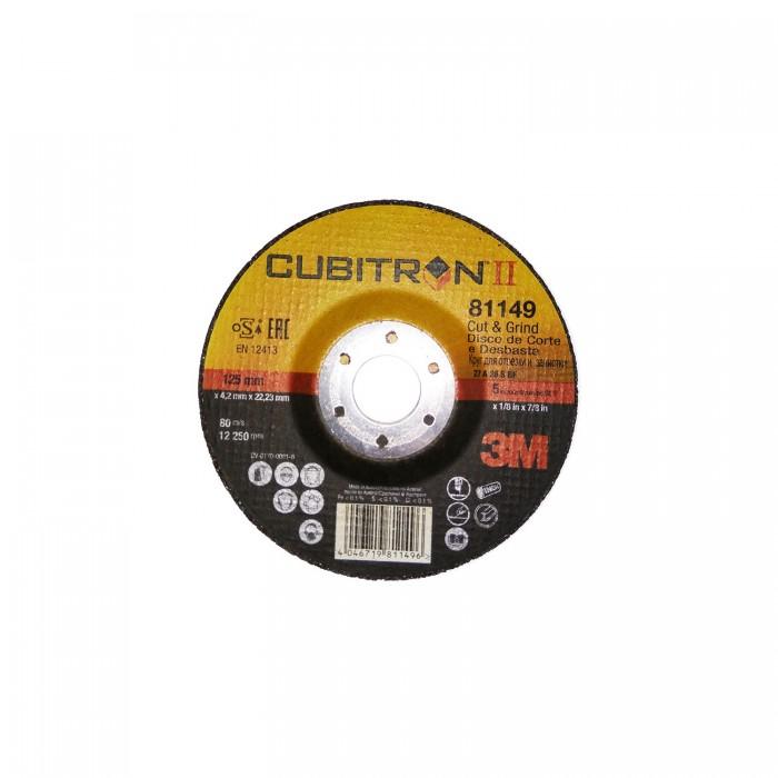 Універсальний диск 3M™ Cubitron™ II Cut and Grind T27 ø125мм*4.2*22мм