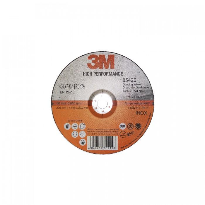 Зачисний диск 3M™ High Performance T27 Inox ø230мм*7.0*22мм