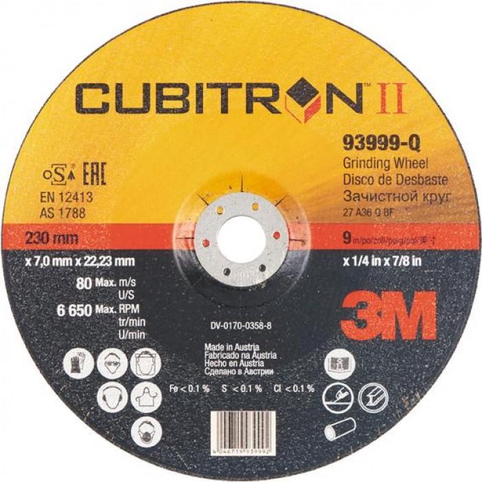 Зачистний круг 3M™ Cubitron™ II T27 ø230мм*7.0*22мм