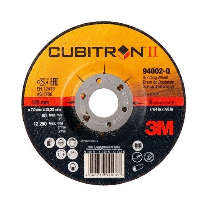 Зачистний круг 3M™ Cubitron™ II T27 ø125мм*7.0*22мм