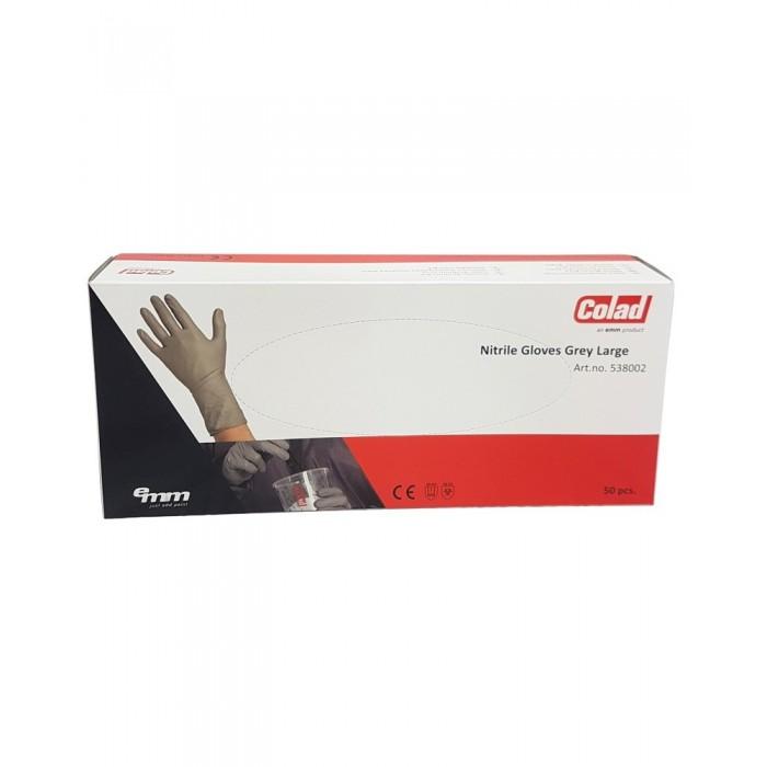 Одноразові нітрилові рукавички Colad XL сірі (50 шт/уп)